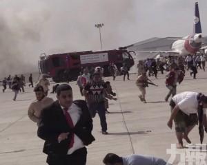 也門亞丁機場爆炸 多人死傷
