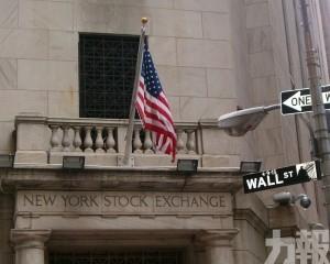 三公司將在本月7至11日暫停交易