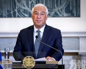 葡萄牙接任歐盟輪值主席國