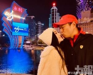 溫碧霞與老公浪漫迎新年