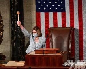佩洛西再度出任眾議院議長