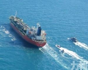 伊朗革命衛隊扣押韓國油輪