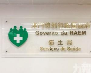 衛生局籲做好防護 預防低溫症