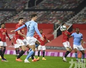 曼城2:0降「魔」勇闖英聯盃決賽