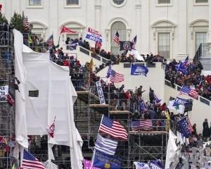 美國四位前總統譴責衝擊國會事件
