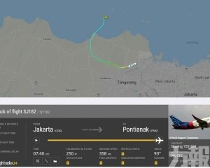機上62人仍失蹤