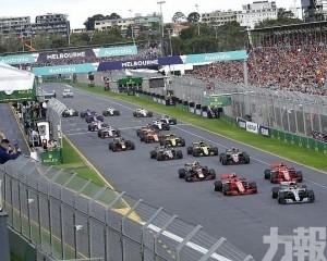 F1以巴林站作新季起步點