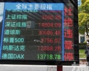 滬深股市跌逾1%