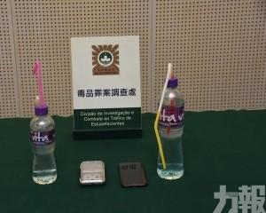 越南男子涉販毒吸毒被拘