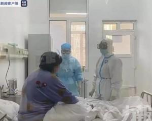 鄂溫克族自治旗一醫院環境核檢呈陽