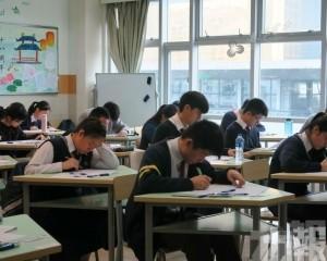 內地高校招收澳門保送生考試周六舉行