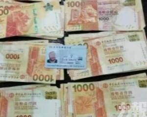 拱北海關查獲多宗旅客超量攜帶貨幣出境案