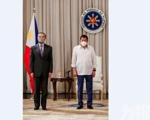 王毅與菲律賓總統會面
