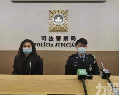 司警揭發連環假結婚案