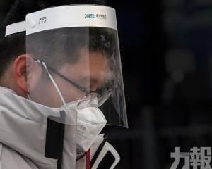 北京新增7例本土確診