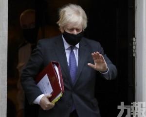 英國首相約翰遜邀出席G7