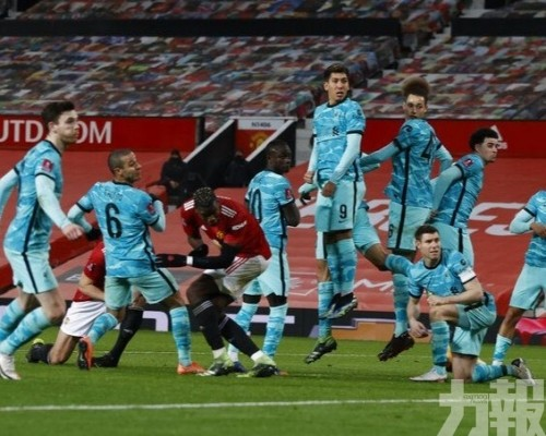 曼聯主場3:2淘汰利物浦