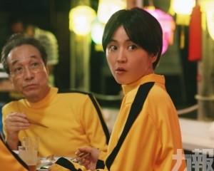 長澤正美接拍《信用欺詐師3》