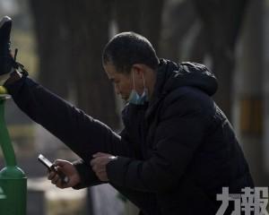 北京新增4例本土確診