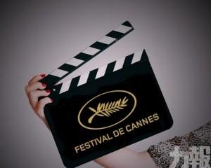 法國康城影展延至7月舉行
