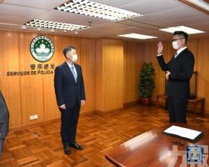 警察總局局長助理黃志康就職