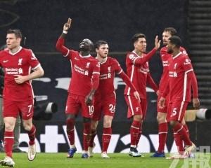 利物浦作客3:1力克熱刺