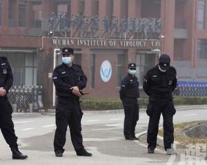 世衛專家組到訪武漢病毒研究所