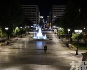 希臘將重開駐利比亞使館