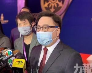 王英偉:金沙對新春遊客數量抱樂觀態度