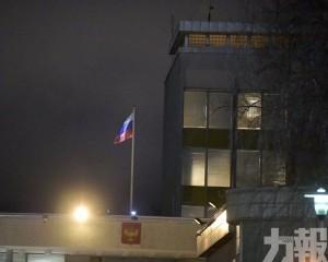 歐洲三國驅逐俄羅斯外交人員