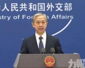 外交部:炫武不利地區和平穩定