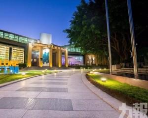 IFT教學餐廳成全澳首間「米芝蓮綠星」餐廳