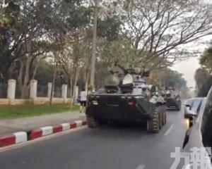 軍方疑開槍驅散示威者