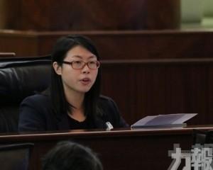 李靜儀動議立會辯論政府推第三輪經援措施