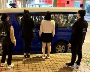 共截查157人 2女子涉賣淫