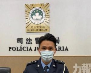 多番拒絕呼氣測試被捕