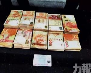 兩地牌違規攜100萬港幣被截