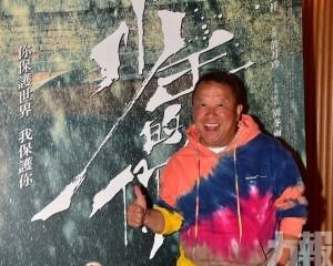 曾志偉接TVB任務打救樂壇