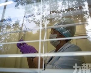 俄羅斯已註冊能確定英國變種病毒的檢測系統