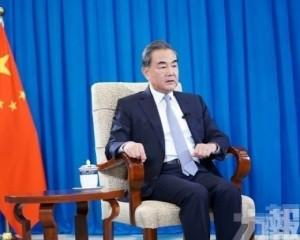 王毅:中美關係要撥亂反正