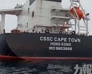 四名中國籍船員受傷
