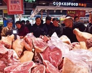 國家農業部:豬肉供應最緊張時期已過去