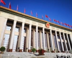 全國脫貧攻堅總結表彰大會周四在京舉行