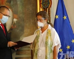 委內瑞拉驅逐歐盟駐委大使