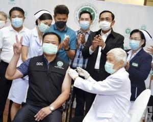 泰國開始接種中國新冠疫苗