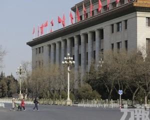 全國政協周四京召開