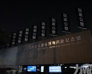 南京大屠殺倖存者離世 終年95歲