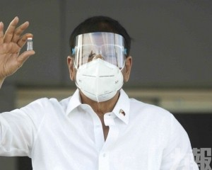 杜特爾特再次感謝中國援助疫苗
