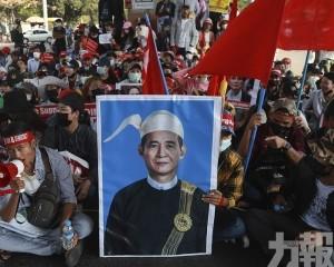 緬甸總統溫敏被加控2項罪名