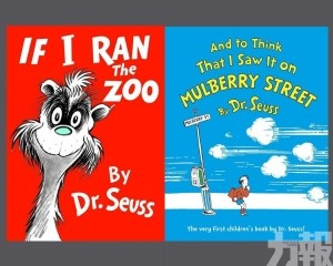 蘇斯博士六繪本停止發行